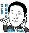 南大阪住販